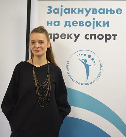 Magdalena Spasovska